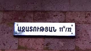 Ազատության պողոտայի շենքերից մեկում հայտնաբերվել է տղամարդու դի։ Հանցագործությունը բացահայտված է