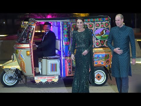 video: Duke and Duchess of Cambridge arrive at Pakistan evening reception by rickshaw