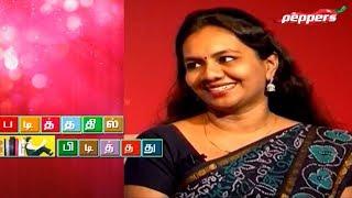 Padithathil Pidithathu – Writer and Professor Naveena