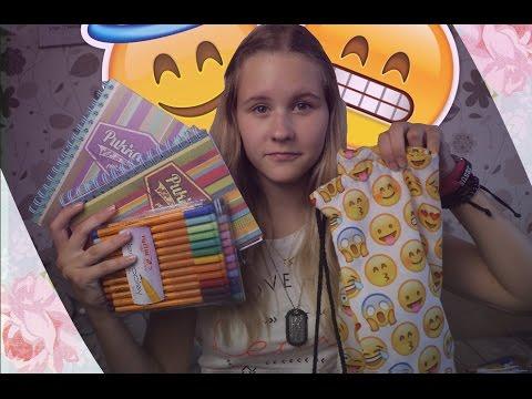 ✬ BACK TO SCHOOL #1 ✬ HAUL przybory szkolne 2016 || Katka Vlog
