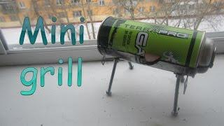 Как сделать мини гриль?/Mini grill!(В этом ролике я покажу как сделать мини гриль из использованного газового баллончика ! В этом мини гриле..., 2015-01-19T16:41:06.000Z)