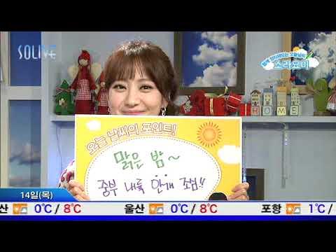 SOLiVE KOREA 2013-02-13 - YouT...
