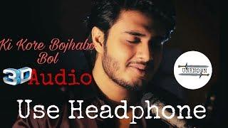 KI KORE BOJHABO BOL (3D Audio)  Raj Barman   The Hacker   Virtual 3D Audio(UNKNOWN) mp3 song download
