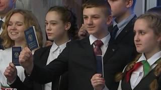 Акция «Мы – граждане Беларуси!»: лучшие белорусские школьники получат паспорта из рук администрации