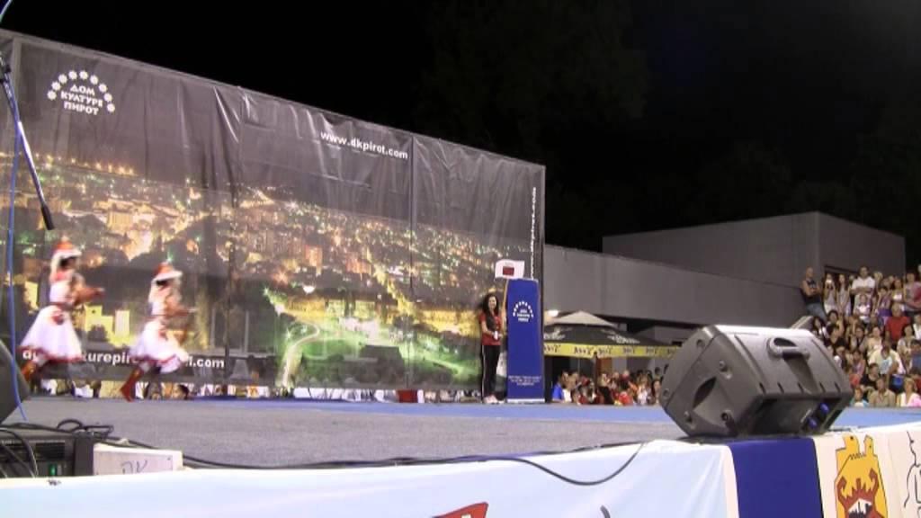浸信會呂明才中學舞蹈組20130801塞爾維亞舞蹈交流 舞臺專輯 - YouTube