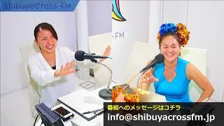 三矢遊 https://www.facebook.com/yu.mitsuya.1 渋谷クロスFM http://sh...