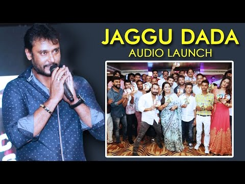 Jaggu Dada Kannada Movie | Audio Launch Function | Darshan, Deeksha Seth