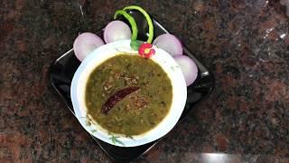 Malka Masoor Dal | Kali Masoor Ki Daal | Malka Ki Daal Recipe Made By Seema Shaikh