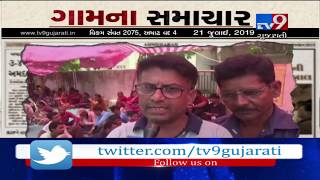 Gaam Na Samachar Latest Happenings From Your Own District  21-07-2019 TV9GujaratiNews