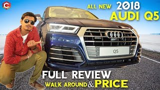 2018 Audi Q5 Full Review| Walkaround and Specifications | Happy Journey