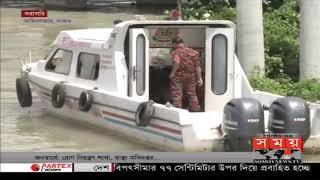 সাভারে নদীতে পড়ে যাওয়া ট্যাক্সি ক্যাবের সন্ধান মিলেনি | Somoy TV Live