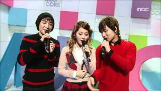 Closing, 클로징, Music Core 20081018