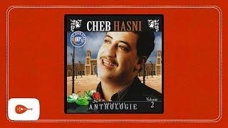 Cheb Hasni - mazal machaftich /الشاب حسني