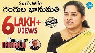 Gangula Bhanumathi Exclusive Interview || మ�...