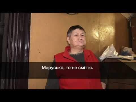 Хворі жінки залишили будинок без водопостачання та опалення у Львові