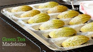 How To Make Green Tea Madeleine (Recipe) 抹茶マドレーヌの作り方 (レシピ)