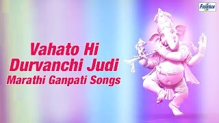 Download Hindi Video Songs - Vahato Hi Durvanchi Judi - Marathi Ganpati Songs | Marathi Ganesh Bhakti Geet