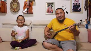 Mongolian Throat Singing With My Daughter