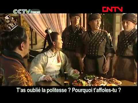CCTVF - Chine - Fière allure sur Monts et Vaux -  笑傲江湖 - Episode 1
