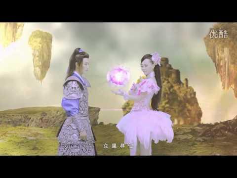 """唐嫣献唱""""众里寻他"""" 《吞噬苍穹》主题曲MV"""