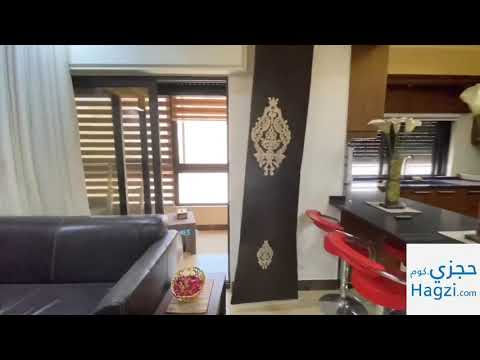 REF 12654/ furnished 2 bedroom apartment in telaa al ali for rent