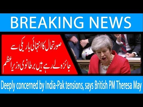 Deeply concerned by India-Pak tensions, says British PM Theresa May| 27 February 2019 | 92NewsHD