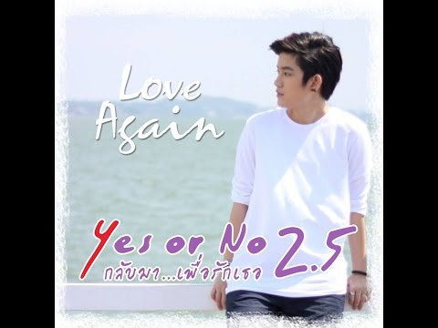 [Eng sub] Tina Suppanad : OST Yes or No 2.5 - Love Again