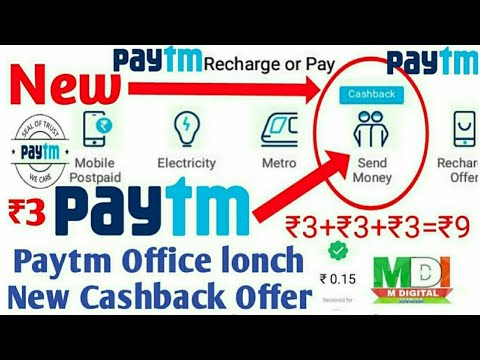 Free Paytm cash New Offers earn unlimited Free Paytm cashback send money your friend and family