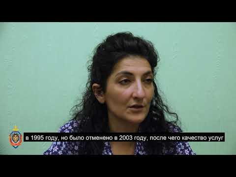 Гражданско-правовое обеспечение погребения и похоронного дела в РФ.
