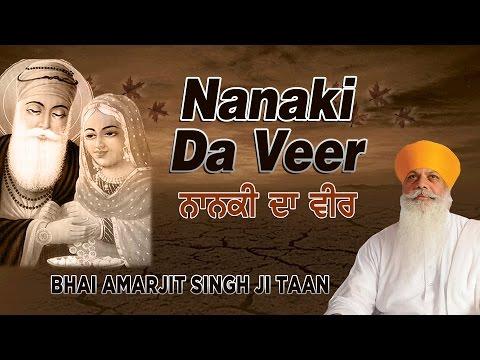 NANAKI DA VEER - BHAI AMARJEET SINGH TAAN || PUNJABI DEVOTIONAL ||