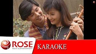 เสียงซอสั่งสาว - ศรชัย เมฆวิเชียร (KARAOKE) ลิขสิทธิ์ Rose Media