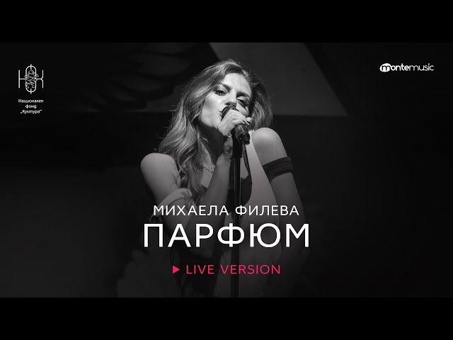Михаела Филева - Парфюм (LIVE VERSION)