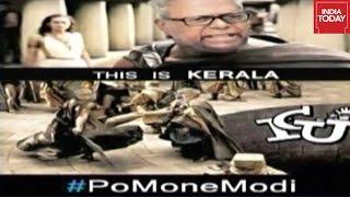 Gambar cover Narendra Modi Trolled By Malayalis On Comparing Kerala To Somalia