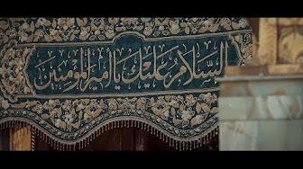 Ali Ali Mola Ali Ali | Eid al Ghadeer | 4K