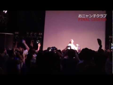 2011.9.20 おニャン子クラブ 代々木24周年 国生さゆり・我妻佳代(前編)