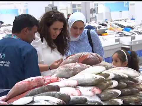 The Waterfront Market Dubai