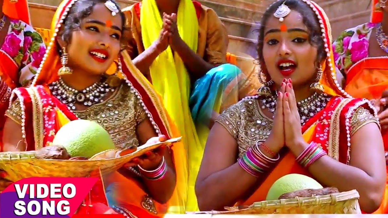 Download 2020 करिश्मा ने गया छठ का सुपरहिट भजन - Aragh Chhathi Mai Ke - Karishma - Chhath Geet 2020