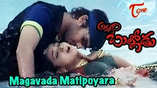 Allari Bullodu - Magavada Matipoyara - Rathi - Nithin - Romantic Song