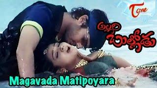 Allari Bullodu - Magavada Matipoyara - Rathi - Nithin - Romantic Song