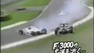 1992/05/24 鈴鹿F3000事故のニュース