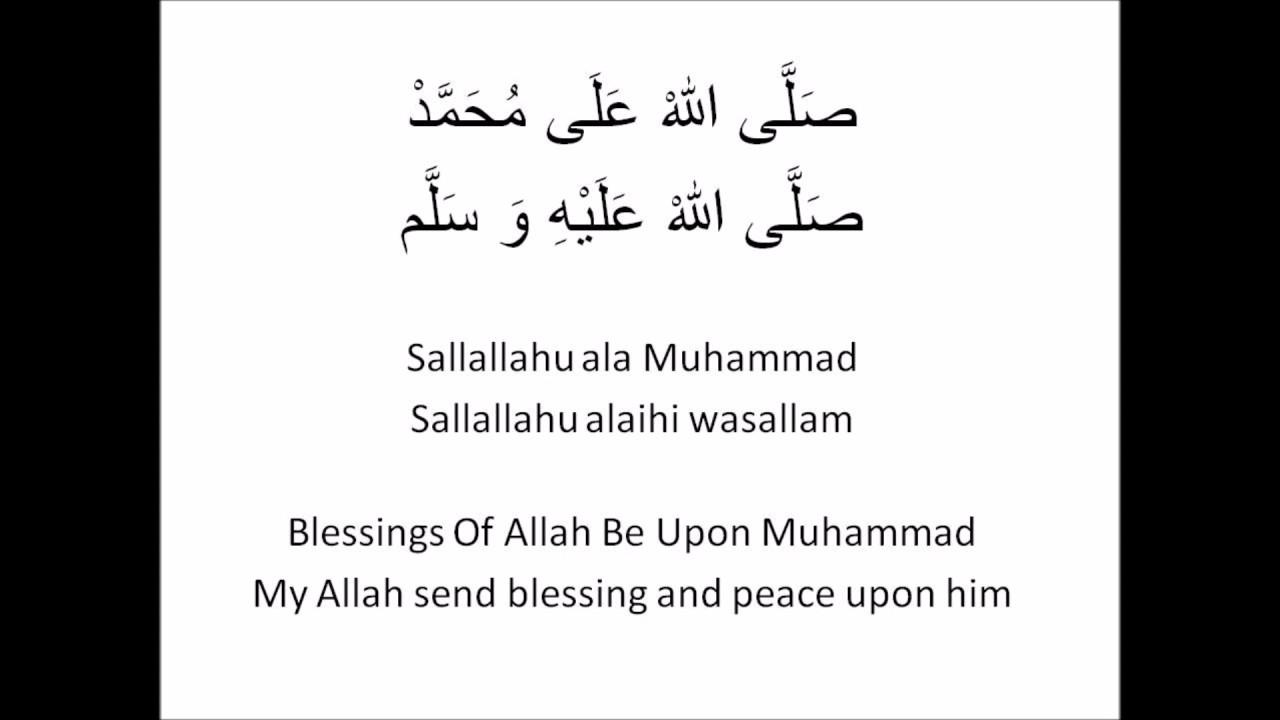 Salawat Song Lyric by Qadiri Rifai Sufi Order | LyricsAlt
