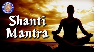 Shanti Mantra With Lyrics || Om Saha Navavatu || 11 Times || Sanjeevani Bhelande || Peaceful Chants