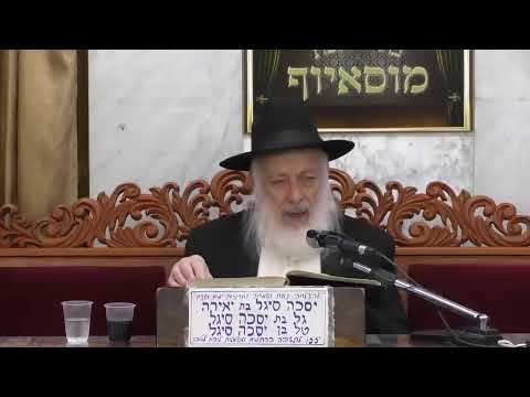 """שידור חי בית הכנסת מוסיוף יום שני יד חשון תש""""פ"""