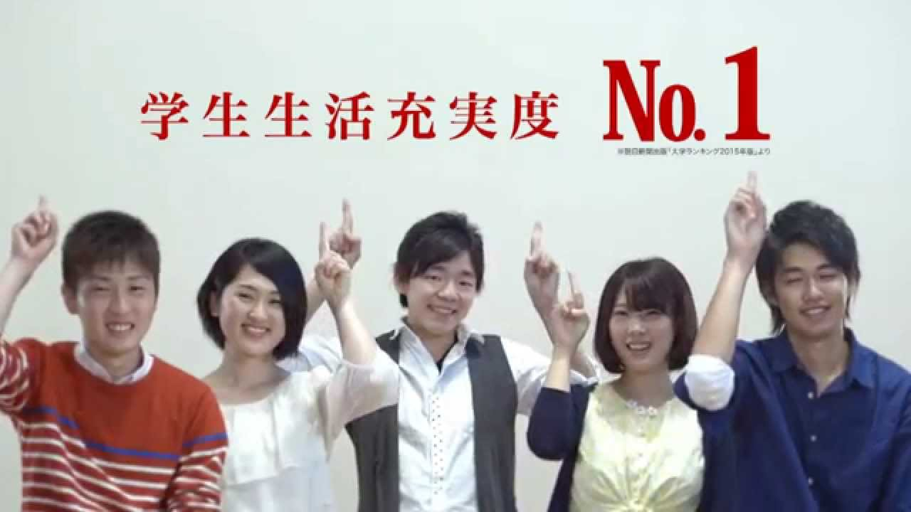 梅光学院大学 TVCM - YouTube