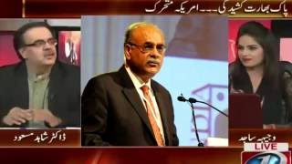 India Terribly lost 1965 War - Dr Shahid Masood expoing Najam Sethi & Hamid Mir Lies On 1965 War