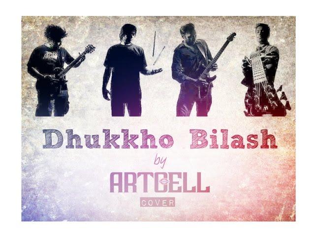 dukkho-bilash-by-artcell-acoustic-guitar-cover-mti-abhi