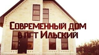 видео Проект блочного одноэтажного дома c мансардой общей площадью 131.00 м2