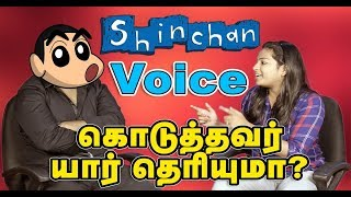 Revealed ! Do you know Shin Chan tamil voice | Man Behind Shin Chan Tamil Voice