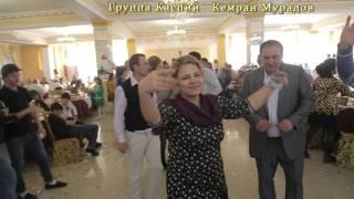 Жаклина Нур Алина 2016 Фаризат Зейналова Мирес Группа Самур  свадьба дагестанские песни новые лезгин