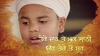 Satnam Waheguru - Prabh Gill -  Lyrical Video - Latest Punjabi Songs